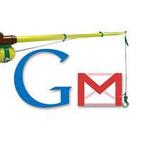 gmail phish