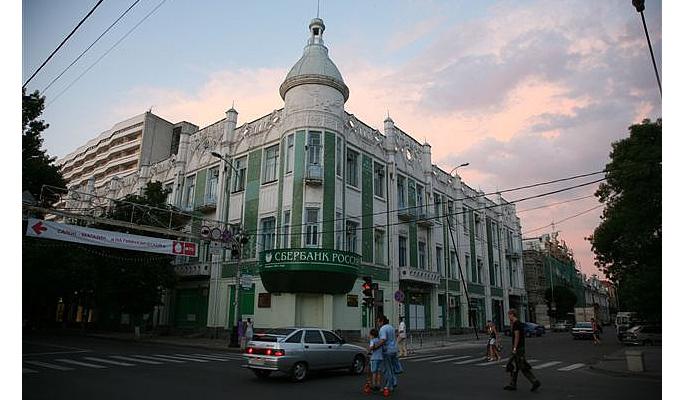 Sberbank of Russia in Krasnodar, Russia.