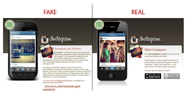 Fake Instagram App Could Cost Unsuspecting Android Users | Threatpost