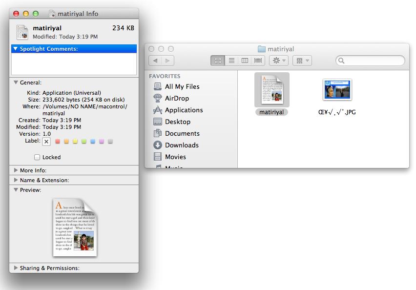 Windows Software Download Mac Malware Pushed Via Google Search Results, Masquerades As Flash Installer