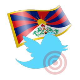 Twitter Tibet