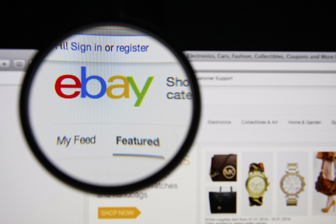 eBay Password Database Hack Raises Questions | Threatpost