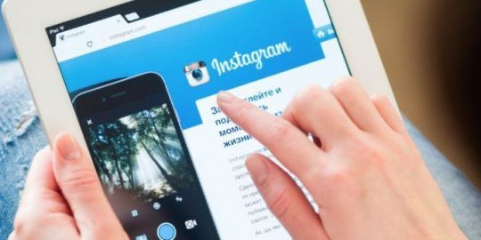 instagram hack account takeover
