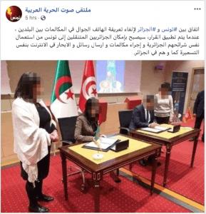 facebook misinformation iran