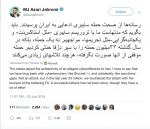 Iran US cyberattacks