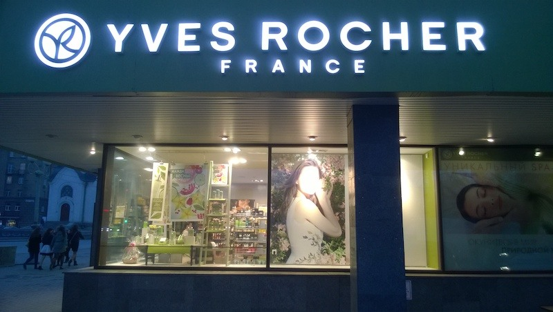 Data Leak Impacts Millions of Yves Rocher Cosmetics Company