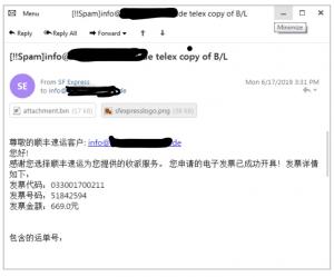 malspam email Lokibot