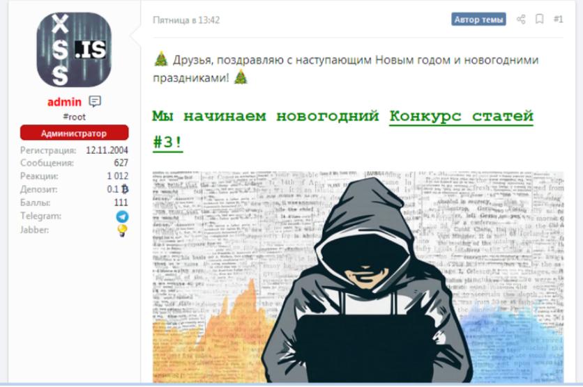 sodinokibi ransomware sponsor hacking contest