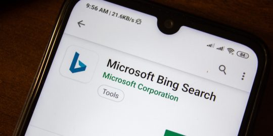 microsoft bing server data exposed