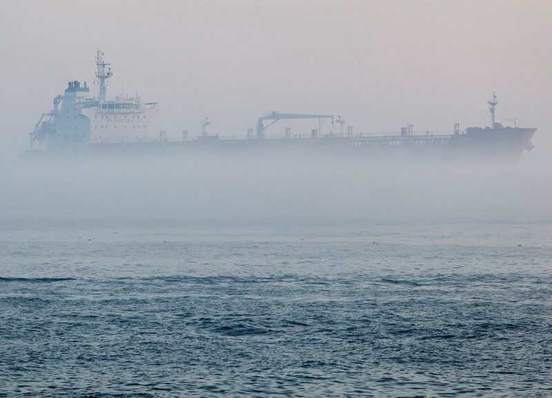 Feds Issue Recommendations For Maritime Cybersecurity