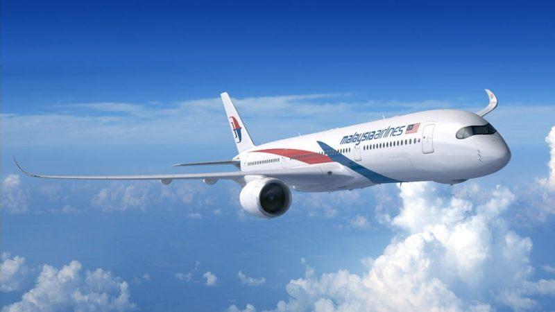 Malaysia Air Downplays Frequent-Flyer Program Data Breach