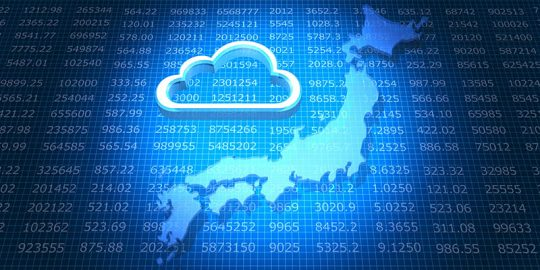 Hack of Fujitsu SaaS Platform Sends Japanese Government Scrambling