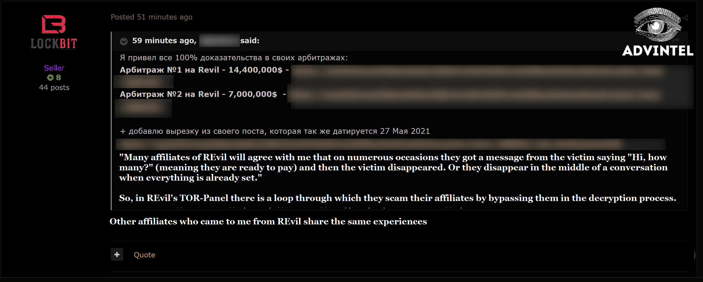 , REvil Affiliates Confirm: Leadership Were Cheating Dirtbags, The Cyber Post